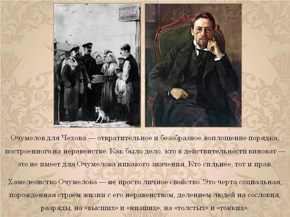 Презентация История Закладки